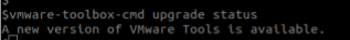 vmware-tools-cmd-upgrade-available